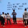 山东临沂潍坊素质教育方案科普基地劳动课策划方案