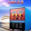 发动机后级机头,后级逆变器,海水半咸水专用渔机