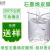 广东钢铁钝化剂 可加温型处理剂 冬季钝化剂|高远科技