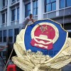 四川省警徽厂家 大型门头2米警徽贴金制作 警徽批发商