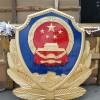 福建警徽厂家 1.2米铝合金警徽 1.8米烤漆警徽销售厂