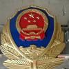 重庆警徽厂家 哪里有定制警徽 铝合金警徽销售批发厂