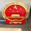 山西省国徽厂家 60厘米标准国徽销售 定制2.5米贴金国徽
