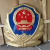 广东省国徽厂家 铸铝1.5米烤漆国徽销售 背景墙国徽批发