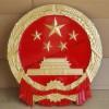 广东省国徽厂家 大型国徽制造厂 形象墙门头户外国徽销售