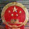 河南省国徽厂家 1.8米户外国徽制作 门头铸铝国徽销售定制