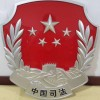 贴金中国司法局警徽制作-中国司法局徽章尺寸齐全