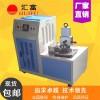 橡胶低温脆性试验机-80℃ 低温冲击脆性检测仪