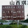 生产批发高速公路限速反光标识牌 销售反光标识牌