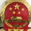 法院徽章定制生产-江苏做2米法院徽厂家