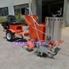 道路标识热熔划线机小区地面喷涂机物业专用的划线车