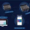 杰星电子油烟在线监测仪 实现远程操控 智慧云平台显示