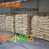 厂家直销  膨润降阻剂 长效物理离子缓释剂 防雷接地材料