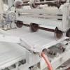 高温试验炉保温棉硅酸铝纤维毯双面针刺毯