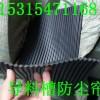 供应导料槽橡胶挡尘帘 煤矿传送箱防尘 冶矿设备用橡胶挡帘