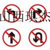 专业车间生产方向标牌  设计制作标识标牌