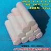 JYD8型白色进口带压堵漏密封剂