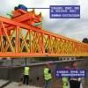 30m架桥机销售 重庆100t架桥机现货出租