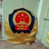 制作警徽,警徽销售