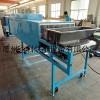 厂家优选小型链板干燥设备 带式热风烘干机