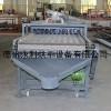 厂家优选镀锌金属件烘干机 紧固件干燥设备