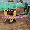 手推式单轮震动压路机沟槽地面压实机厂房地面轧地机