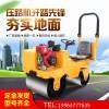 驾驶式沥青地面震动压路机方向盘式轧地机宣土压土机