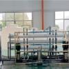 南京超纯水设备/超纯水机/水处理设备厂家