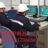 化工自动化控制,化工集中控制,化工自动化改造,化工远程控制