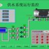 水厂自动化控制,水厂集中控制,水站远程设备控制,变频供水控制