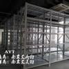 南京仓库货架