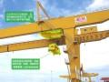 河北廊坊36t集装箱龙门吊厂家常用跨度有26m30m